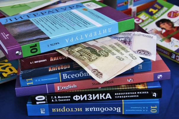 Бесплатные учебники: книжки «как бы будут»