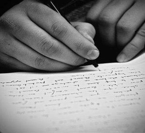 Письмо в 2013-й  и в 2063-й годы