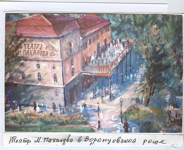 Зачем Ставрополю театр оперетты?