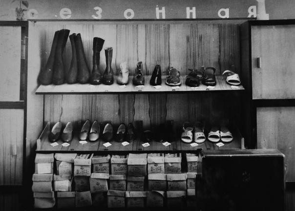 Дефицит в советское время активизировал творческую мысль