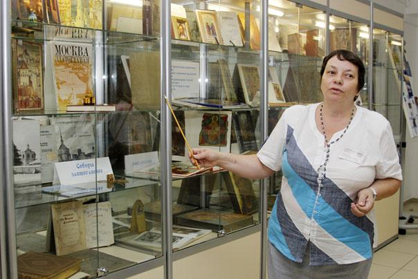 По страницам истории  христианства в России