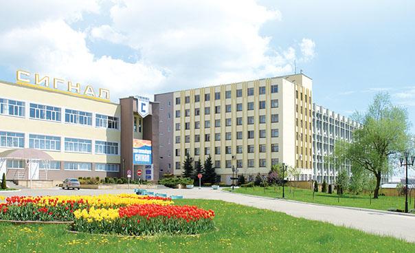 Ставропольский радиозавод «Сигнал». Восстанавливаем  рабочую гордость!