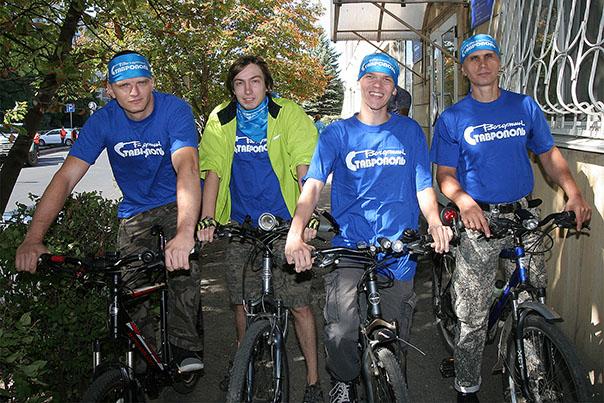 Стартовала велоэкспедиция «Вечёрки» «Туапсинка-2013»