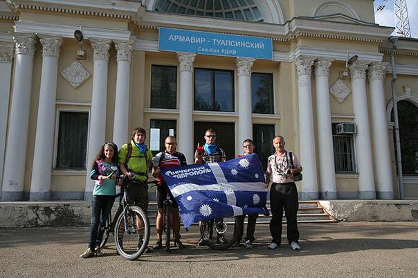 Велоэкспедиция «Туапсинка»-2013». Часть вторая