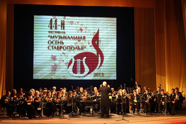 Ставрополье делится талантами