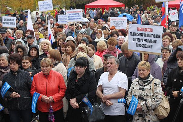 Осеннее наступление: на митингах  люди высказали несогласие