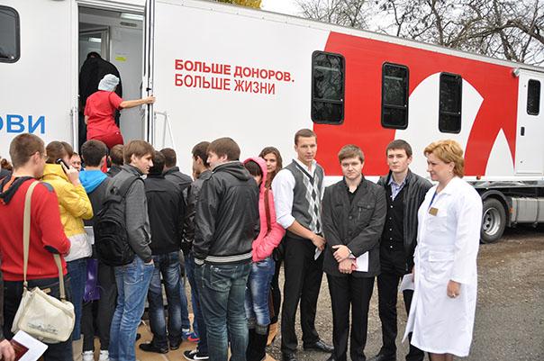 Студенческий день на краевой станции переливания крови