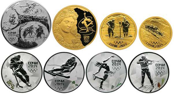Банк России выпустил  25-рублевую монету  к Олимпийским играм в Сочи