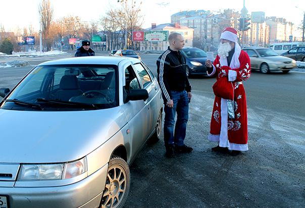 Удачи на дорогах — от Деда Мороза
