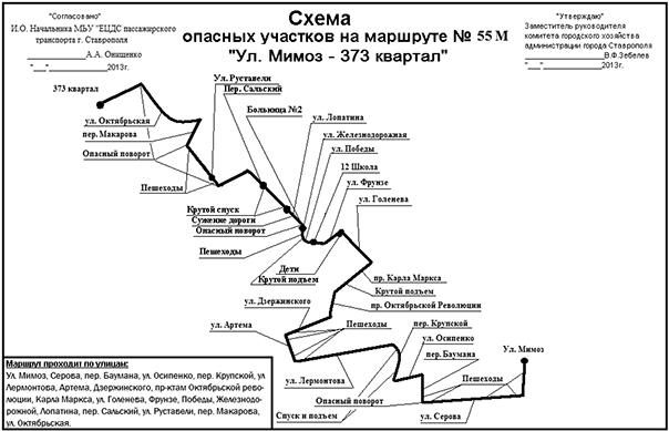 Новый автобусный маршрут соединит 204-й и 373-й кварталы Ставрополя