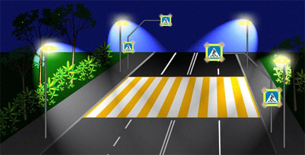 Пешеходный переход по-новому