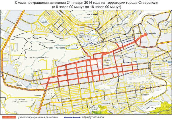 Схема прекращения движения 24 января в связи с проведением эстафеты олимпийского огня «Сочи-2014»