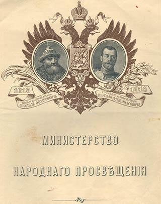 Римма Иванова - кавалер ордена Святого Георгия Победоносца