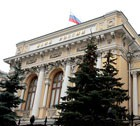 Национализация Центрального Банка России в 2017 году