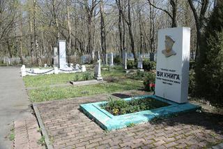 Купить памятник на кладбище я хочу памятники гранитные карелия элитные