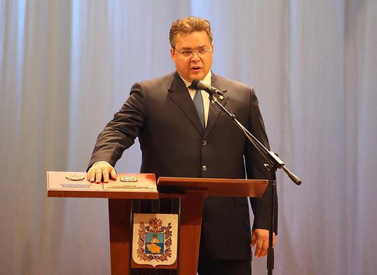 Губернатор ставропольского края поздравление с новым годом
