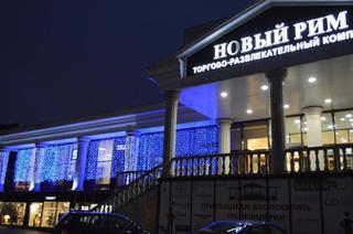 Украшение фасада здания к новому году в ставрополе