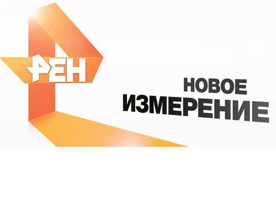 Последние новости на юго-востоке украине сегодня