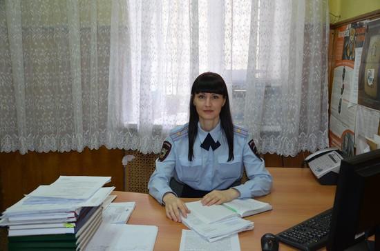 инспектор отдела по делам несовершеннолетних