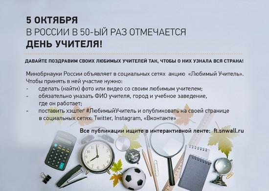 Павел Дуров, сообщает об обновлении в контакте
