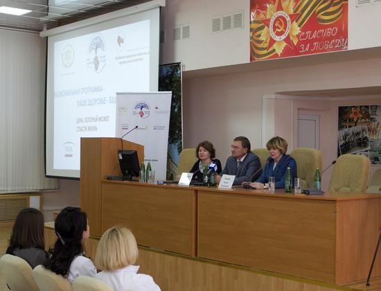 Научная конференция, посвященная вопросам профилактики сердечно-сосудистых заболеваний в Ставропольском крае