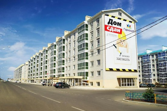 Аренда квартиры в варна болгария