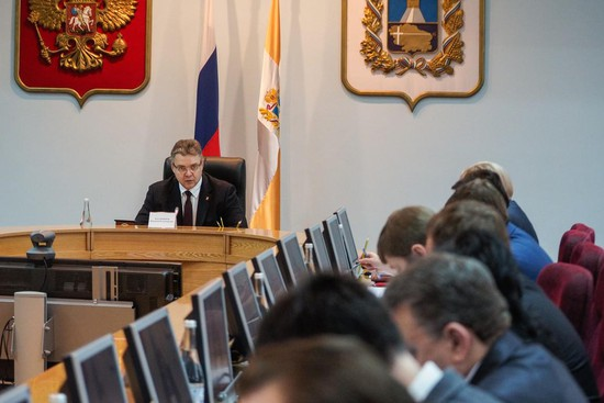 НаСтаврополье заработок краевого бюджета вырос на2,4 млрд руб.