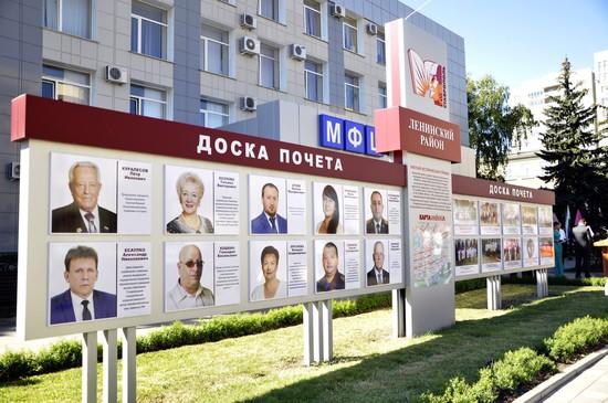 Ленинский район Ставрополя празднует 54-й день рождения