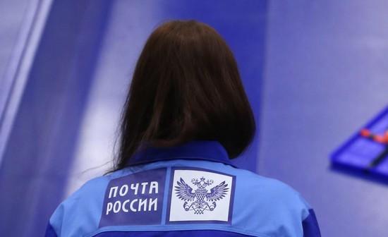 Сотрудница «Почты России» ограбила свое отделение наСтаврополье