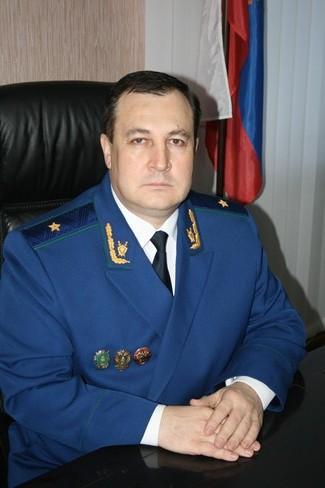 прокуратура ставропольский край