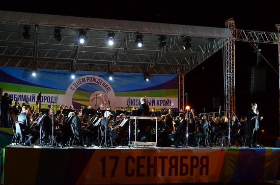Форум «Золотой Витязь» вСтаврополе открыл Большой симфонический ансамбль