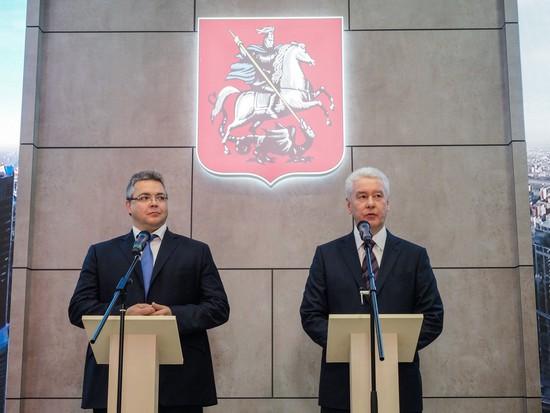 Московские власти иСтаврополья подписали соглашение осотрудничестве