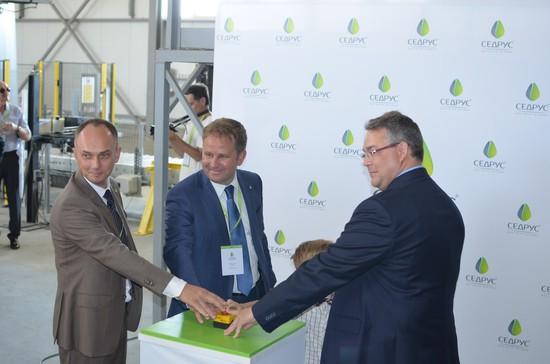 ВНевинномысске открылся завод сухих строительных смесей