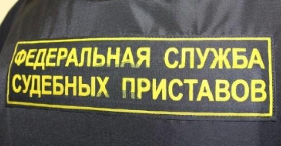 Судебные приставы Ставрополья продали за14 млн арестованное имущество должника
