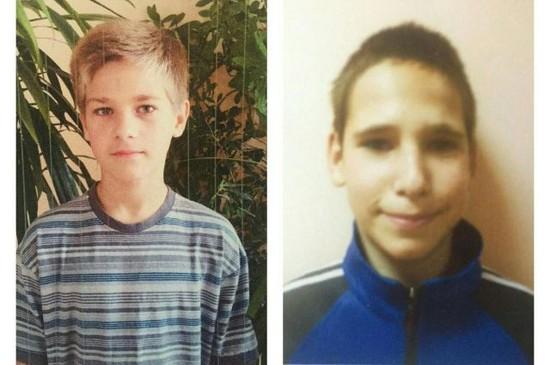 ВЕссентуках ищут двоих пропавших воспитанников дет дома