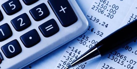 Липчанам необходимо оплатить имущественные налоги