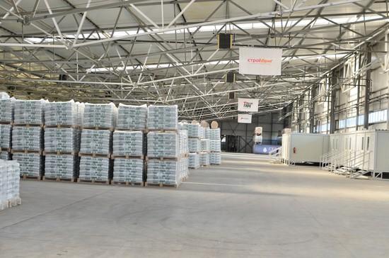 Завод строительных сухих смесей «Седрус» открыт вНевинномысске