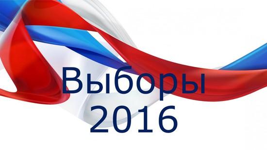 НаСтаврополье с8 утра заработали 1287 избирательных участков