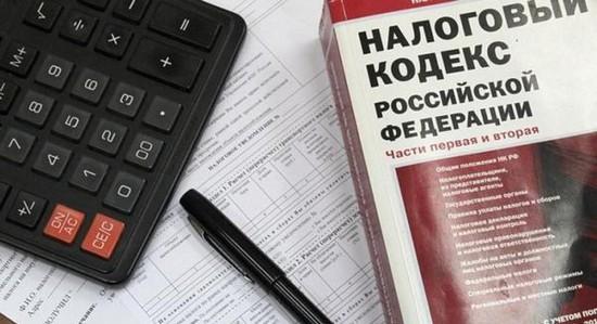 Руководитель компании вСтаврополе уклонился отуплаты свыше 10 млн налогов