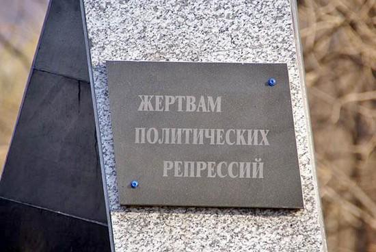 Акция «Памяти жертв политических репрессий» стартовала вСтаврополе
