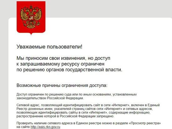 Ставропольский суд запретил качать рефераты из Интернета В случае заказа научных работ на рассматриваемом сайте в сети Интернет либо копирования имеющихся на данном сайте работ нарушается авторство