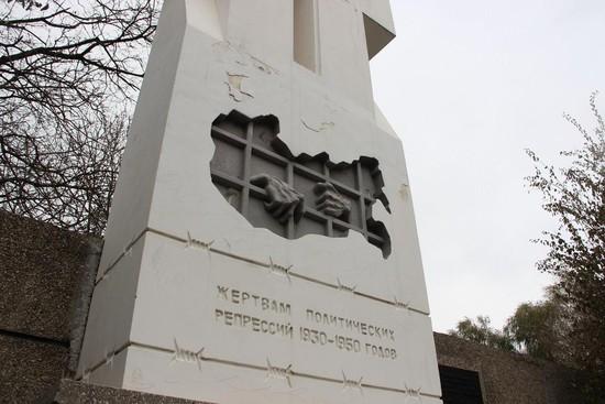 Под Воронежем захоронят останки 106 жертв сталинских репрессий