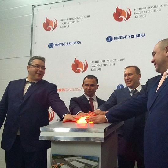 НаСтаврополье начал работу завод попроизводству радиаторов