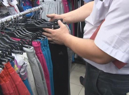Нарынке вПредгорном районе изъяли контрафактную детскую одежду
