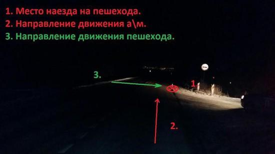 Неизвестный шофёр сбил подростка и исчез наСтаврополье