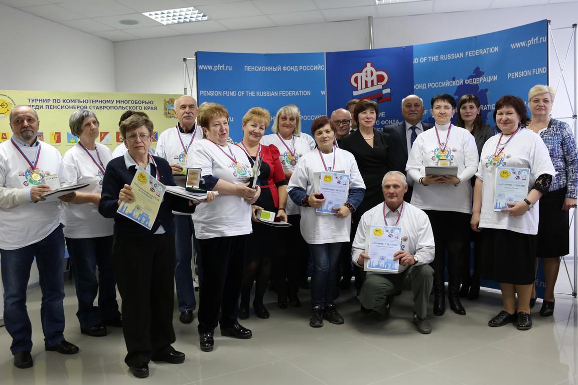 Льготы пенсионерам в 2016 году киров