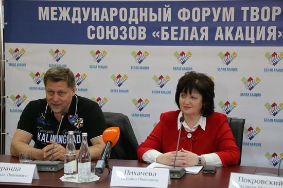 Открыли встречу министр культуры Ставропольского края Татьяна Лихачева и заслуженный деятель искусств России Гедиминас Таранда.