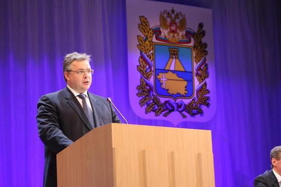 Губернатор Ставрополья подвёл итоги работы краевого Правительства за 2016 год