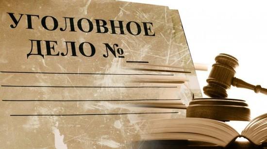 ВСтаврополе задержали пенсионера, организовавшего вквартире наркопритон