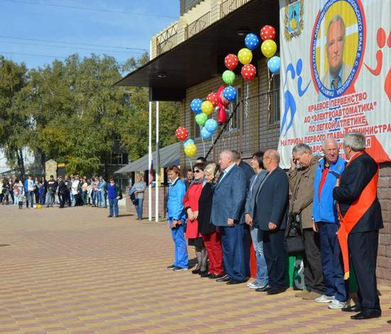 Церемония открытия мемориала.